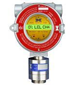 供应可燃气体探测器红外技术IR-522型防爆可燃气体探测器