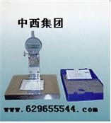 數字路面標線測厚儀/標線厚度測定儀M311903