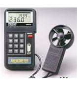 风速计AVM-07记忆式风速/风量/风温(RS232)AVM07