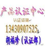 诚信提供数码相框FCC CE认证找13430907525胡小姐