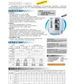 液晶屏恒温振荡器