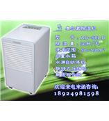 惠州抽湿机,汕尾工业除湿机,家用抽湿器奥尔蒙电器
