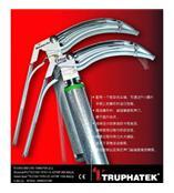 以色列TRUPHATEK公司出品的舒克曼牌(SHUCMAN)冷光源喉镜