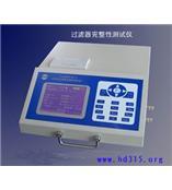 過濾器完整性測試儀 氣泡點,擴散流,水侵入,壓力衰減 型號:XL143/321V2型