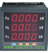 三相组合电力仪表/三相有功功率 型号:QMZ-SP3库号:M340049