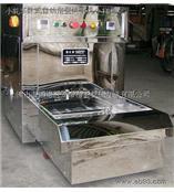 定型烘干机
