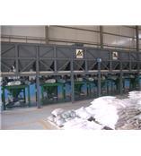 云南工业电子配料称重管理系统