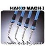 白光(HAKKO)N454-25W三线烙铁-深圳市昕雁仪器商行(杨小姐:13713931091)