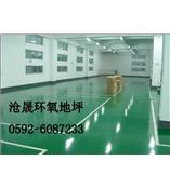 环氧地坪 厦门环氧树脂地坪漆 漳州工业地板