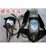 呼吸器 空氣呼吸器 消防呼吸器 正壓式空氣呼吸器 自給式空氣呼吸器 正壓式消防呼吸器 呼吸器價格 廠家