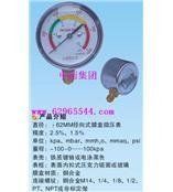 特价膜盒压力表