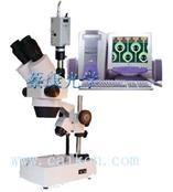 体视显微镜附件-上海蔡康光学仪器厂