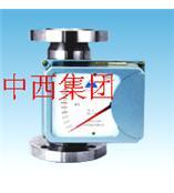 金属管浮子流量计(现场指针型 ) 型号:TT1-TDF-25(63-630L/H)