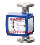 德国金属转子流量计(液体) 型号:SXH11-H250/RR1/M9/DN50