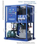 供应大型日产50吨制冰机/管冰机£¨中国£©弗格森