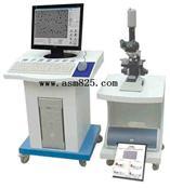 全自動精子質量分析儀