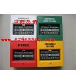 手动火灾报警按钮(接86盒) 型号:ATS3-FR-AN119