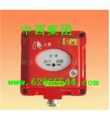 防爆非编码手动火灾报警按钮(复位式) 型号:FP50-J-SAB-M-PA1231