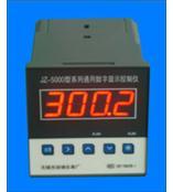 全通用智能数显仪 型号:WX1-XSF-5000