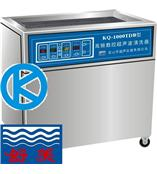 KQ-1000TDB单槽式高频数控超声波清洗器(机)