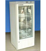 不锈钢双制式冷热温控YLX--150B生物冷藏箱