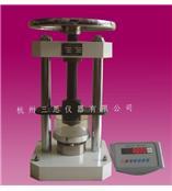 YYP-50岩石膨胀压力试验仪、岩石压力试验机(三思仪器)