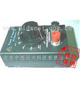 电流信号发生器 型号:CN65M/HD21-20mA/5V-1