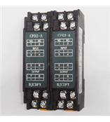 直流信号隔离器 型号:CDCF-02
