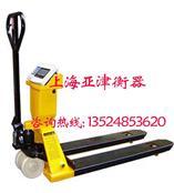 """""""上海1.5T2T3T叉车秤报价""""""""电子叉车秤厂家"""""""