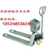 苏州托盘车秤¤上海1吨托盘车电子磅¤上海2吨托盘车秤厂家