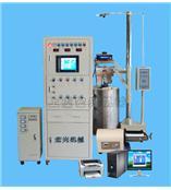 铁矿石冶金性能综合测定仪(符合5项国标)