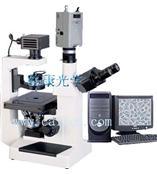 生物显微镜价格/最新价格-上海蔡康光学仪器厂