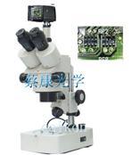 立体显微镜价格/最新报价-上海蔡康光学仪器厂
