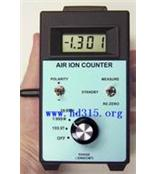 空气正负离子检测仪(10-1,999,000 ,美国) 型号:AIC-1000