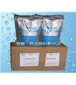 D異抗壞血酸鈉、異維生素C鈉、赤藻糖酸鈉 廠家 價格