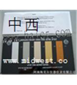 石油产品铜片腐蚀试验器(GB/T5096 ASTM D130) 型号:CN61M/SW30-SYP1017-II