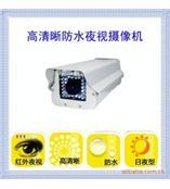 红外摄像机 监控摄像机 防水摄像机