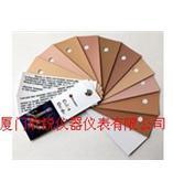ND-6皮肤色色卡ND-6