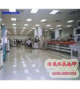 沧晟环氧树脂地板施工程序-厦门环氧地板