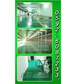 沧晟环氧树脂防静电地坪施工程序-厦门防静电地坪