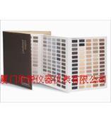 FFC-104美国PANTONE潘通TCX色卡便携手册FFC104