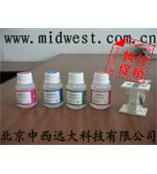 四个电极膜+一瓶电解液(便携式数字测氧仪/溶氧表CN60M/OX-12B) 型号:CN60M/OX-12B