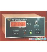 KY-2N氮气分析仪£¬氮气检测仪