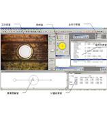 iNEXIV VMA-2520用基本测量软件