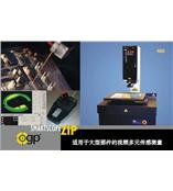 OGP® SmartScope® ZIP测量系统