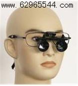 可調焦眼鏡架式手術放大鏡