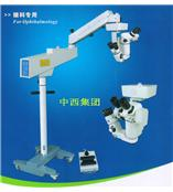 眼科手術顯微鏡