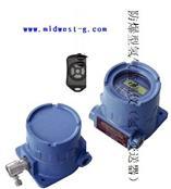 防爆型氫氣監測儀 型號:H2SCAN HY-ALERTAT2600
