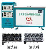 延边超声波清洗机,延边高压清洗机,延边工业吸尘器
