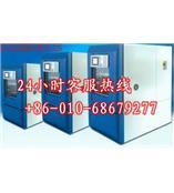 甲醛释放量露点气候箱/北京甲醛释放量气候箱及维修服务